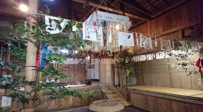 舞庭恋唄 -花祭り- HANAMATSHURI