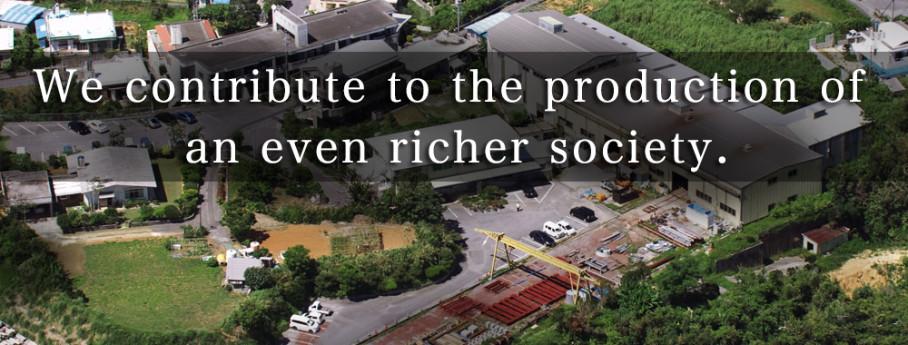 We contribute to the production of an even richer society.