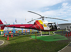 helicopter001
