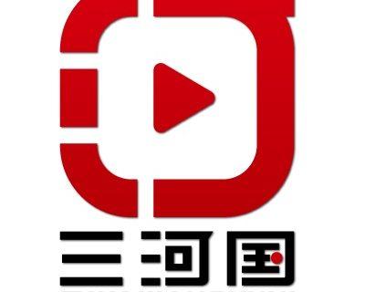 三河国ロゴ