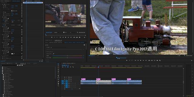 HitFilm Ignite Pro 2017